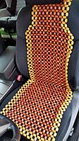 Деревянная накидка на сиденье автомобиля