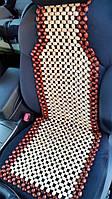 Массажная деревянная накидка на сиденье автомобиля
