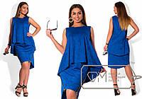 Женский замшевый синий костюм двойка больших размеров, блуза+юбка. Арт-1728/41