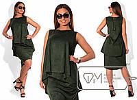 Женский замшевый зеленый костюм двойка больших размеров, блуза+юбка. Арт-1728/41.