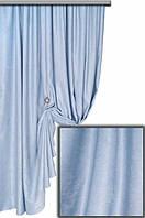 Ткань для штор софт    (велюр) №42 H голубой  ,  Турция,  высота  2.8 м