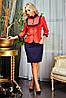 Стильный костюм с красно-коралловым пиджаком