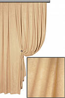 Ткань для штор софт    (велюр) №44 H песочный  ,  Турция,  высота  2.8 м