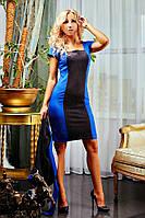 Женский замшевый костюм Меган
