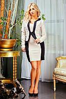 Коктельный костюм в пастельных модных тонах