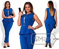 Женский синий батальный костюм двойка в деловом стиле, жилет+брюки.  Арт-1729/41.