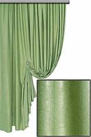 Ткань для штор софт    (велюр) №50 H зеленый  ,  Турция,  высота  2.8 м