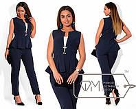 Женский темно-синий батальный костюм двойка в деловом стиле, жилет+брюки.  Арт-1729/41.