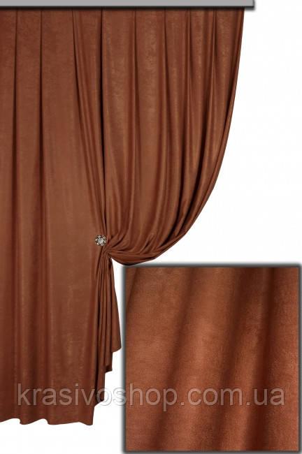 Ткань для штор софт   (велюр) №76 H коричневый ,  Турция,  высота  2.8 м