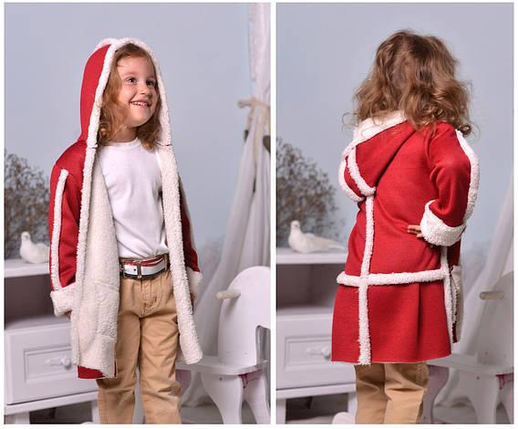 Пальто ЕВ №2112