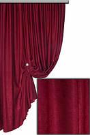 Ткань для штор софт   (велюр) №77 H бордовый ,  Турция,  высота  2.8 м