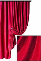 Ткань для штор софт   (велюр) №93 H малиновый ,  Турция,  высота  2.8 м