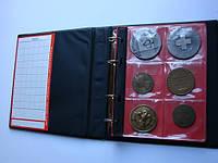Альбом для настольных медалей или монет в капсулах Royal