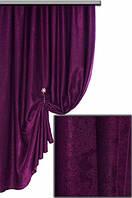 Ткань для штор софт   (велюр) №3073 H фиолетовый ,  Турция,  высота  2.8 м