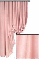 Ткань для штор софт   (велюр) №13 H розовый ,  Турция,  высота  2.8 м