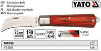 Нож ніж складений лезо l= 75 мм загальна l= 190 мм YATO-7601