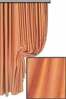 Ткань для штор софт   (велюр) №38 Hоранжевый ,  Турция,  высота  2.8 м