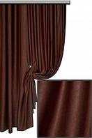 Ткань для штор софт   (велюр) №41 H шоколадный ,  Турция,  высота  2.8 м