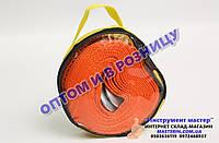 Трос буксировочный 3т, 6м MIOL арт.80-705