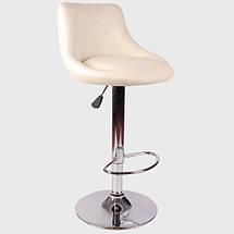 Барное кресло НВЕ, четыре цвета, фото 3