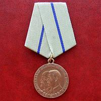 Медаль партизану отечественной войны 2 степени Суперкопия, фото 1