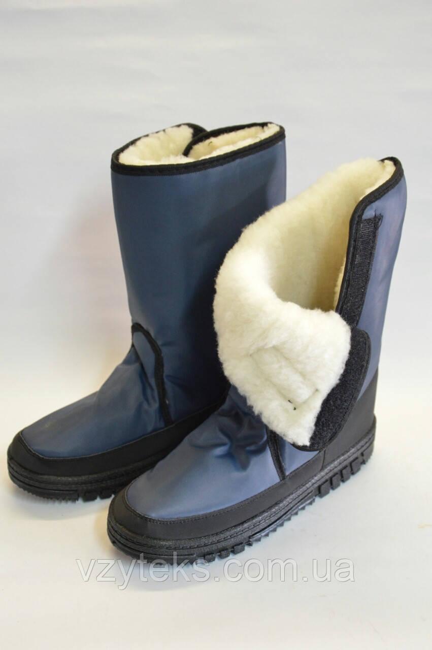 Купить Дутики женские зимние синие Украина оптом Хмельницкий  0cde4bbe4d4a2