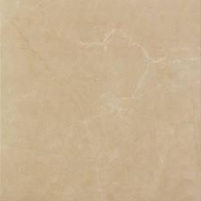Плитка напольная TUBADZIN Gobi beige 45x45, фото 2