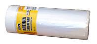Пленка защитная с малярной лентой 1100 мм  х 20 м, Mastertool