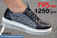 Туфли ботинки кроссовки кожа черные женские с текстильной вставкой