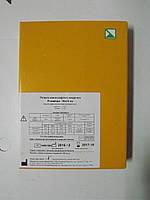 Пленка маммографическая медицинская Лизоформ 18х24 см по 100 листов