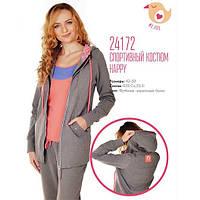 """Спортивный костюм «Happy» для беременных и кормящих. Серый + Коралловый + Синий. Коллекция """"# I_Feel"""", фото 1"""
