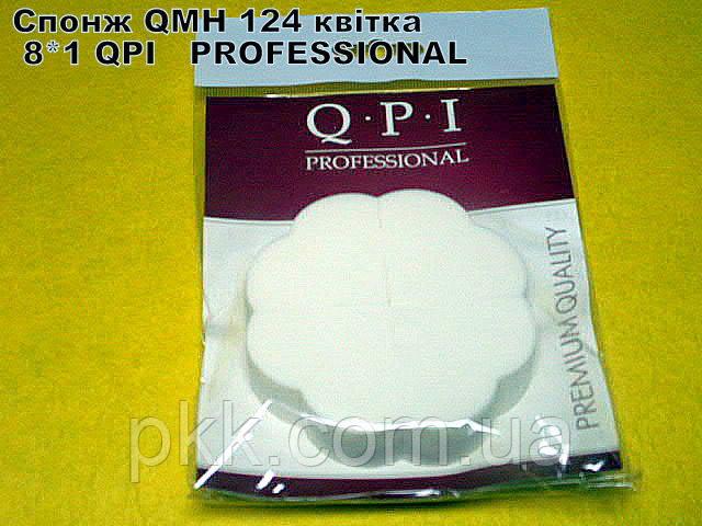 Спонж QMH 124 квітка  8*1 QPI   PROFESSIONAL