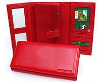 Большой женский кошелек марко Коверна в красном цвете с внутренним отделением для документов.