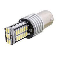 Светодиодная лампа цоколь T15, P21W (1156 BA15s) 40-SMD 4014, драйвер, 12В, сверхяркая