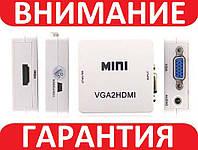 Конвертер адаптер VGA на HDMI видео + аудио 1080P