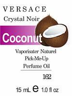 Crystal Noir * Versace (Coconut) - 15 мл композит в роллоне