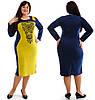 Женская одежда больших размеров в широком ассортименте - будь прекрасной!!!!