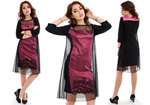 Платье изюминка гарероба
