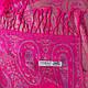 Красивый женский двусторонний палантин из пашмины 173 на 70 см ETERNO ES0206-2-1 розовый, фото 2