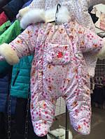 """Детский зимний комбинезон цветной """"Человечек"""" на овчине ЗК14"""