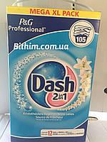 Стиральный порошок  Dash Actilift 6,825 кг.Германия, фото 1