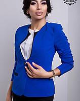 Синий женский пиджак (Версаль lzn)