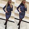 Короткое платье джинсовое мр812