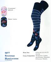Колготки демисезонные Легка Хода (артикул 8077)