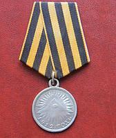Медаль «В память Отечественной войны 1812 года, фото 1