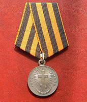 Медаль 1877-1878 русско турецкая война, фото 1