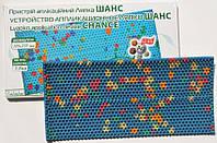 Аппликатор Ляпко Шанс 5,8 Ag ОРИГИНАЛ (остеохондроз, межпозвоночные грыжи, давление, снятие боли, гипертония)