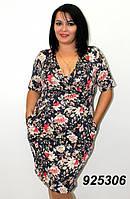 Платье, с карманами трикотаж-масло 52