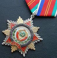Орден Дружбы народов, фото 1