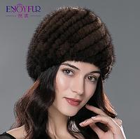 Норковая шапка женская. Коричневая